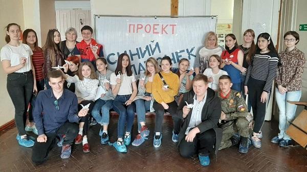 Тренинг для волонтёров проекта «Синий платочек» состоялся в ЦВД «Эстетика»