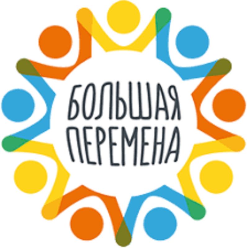 Новочеркасские участники проекта РДШ «Большая перемена» встретились с представителями администрации города