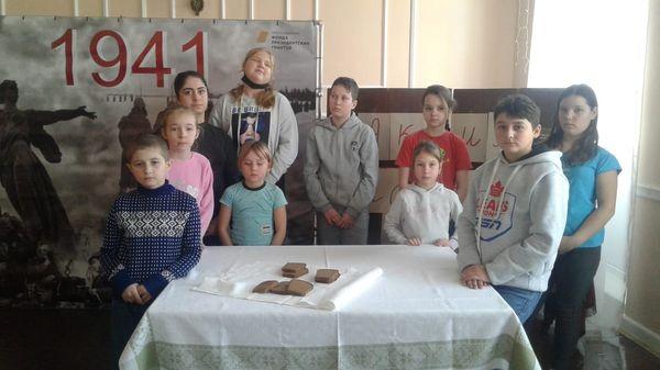 Школьникам рассказали про ХЛЕБ Блокадного Ленинграда