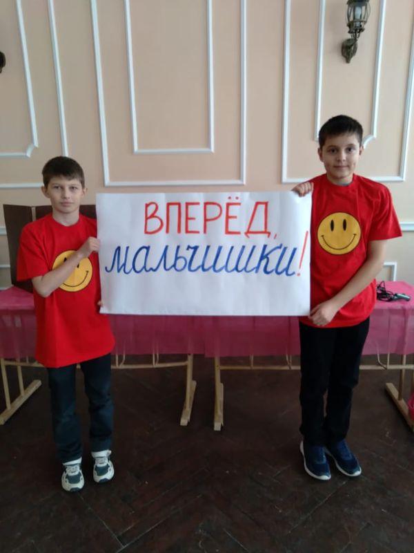 «Вперёд, мальчишки!» – весёлые состязания для будущих защитников Отечества